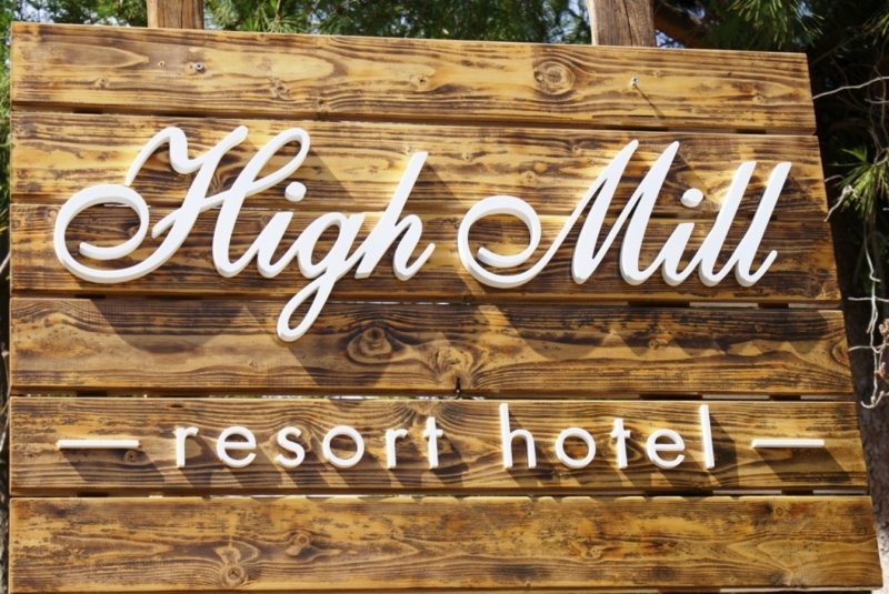 High Mill